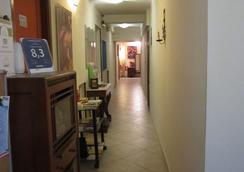 德加莊園酒店 - 那不勒斯/拿坡里 - 大廳