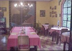 波薩達貝倫博物館酒店 - 瓜地馬拉 - 餐廳