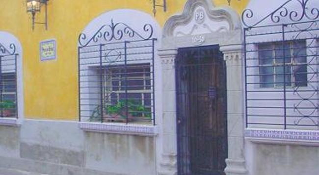 Posada Belen Museo Inn - 瓜地馬拉 - 建築