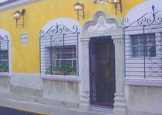 波薩達貝倫博物館酒店