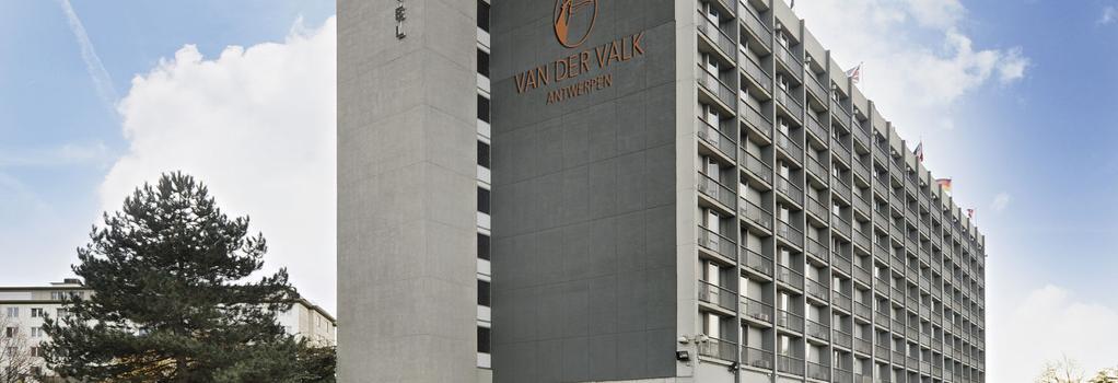 Van der Valk Hotel Antwerpen - 安特衛普 - 室外景