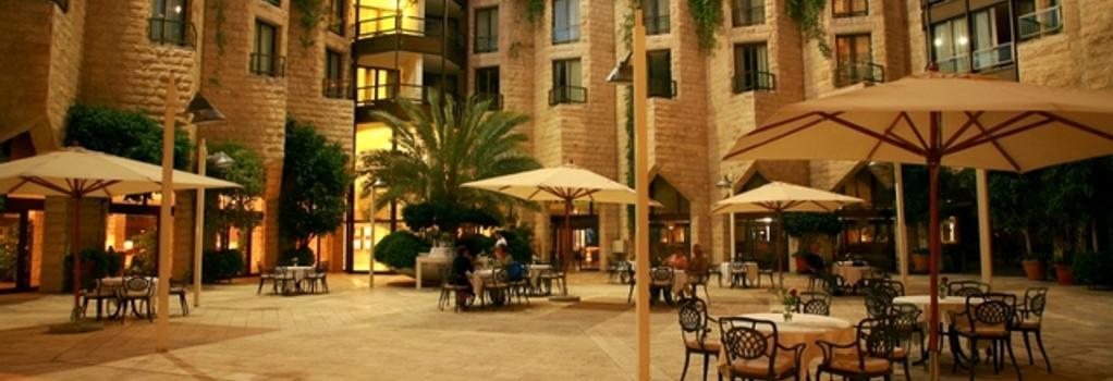 Inbal Hotel - 耶路撒冷 - 建築