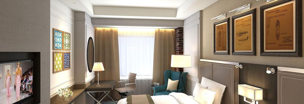 DoubleTree by Hilton Kazan City Center - 喀山 - 臥室