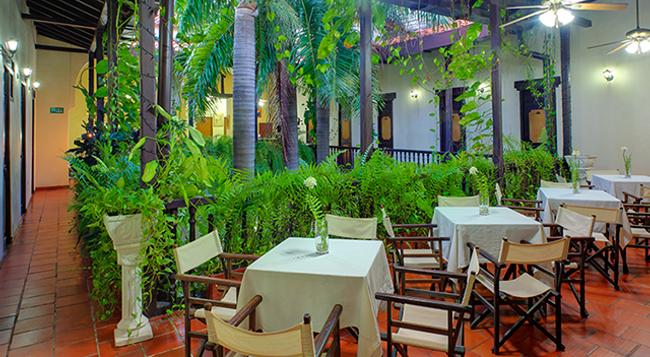 Centro Hotel - Cartagena - 餐廳