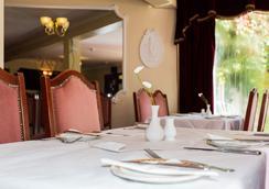 里奇韋酒店 - 倫敦 - 餐廳