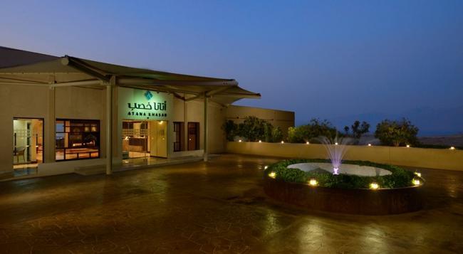 Atana Khasab Hotel - 海塞卜 - 建築