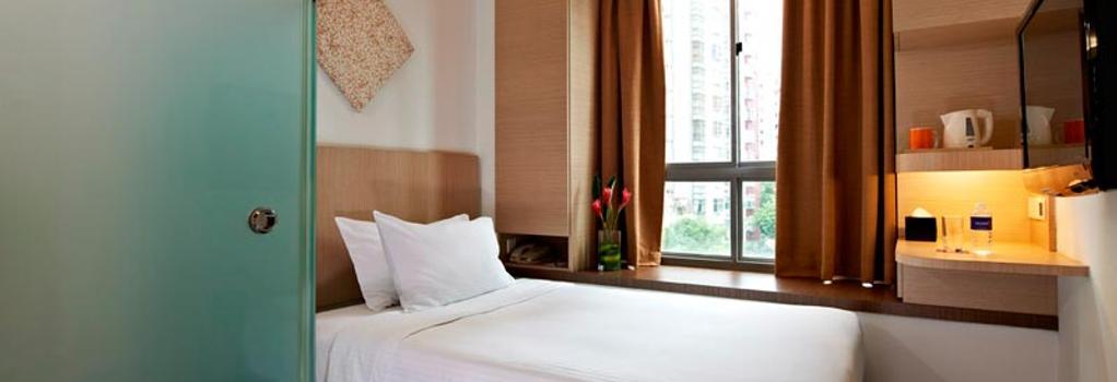 Aqueen Hotel Balestier - 新加坡 - 臥室