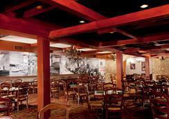 銀柒酒店及賭場 - 拉斯維加斯 - 餐廳