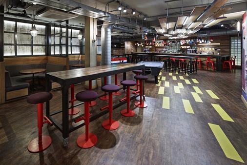 倫敦發電機青年旅舍 - 倫敦 - 餐廳