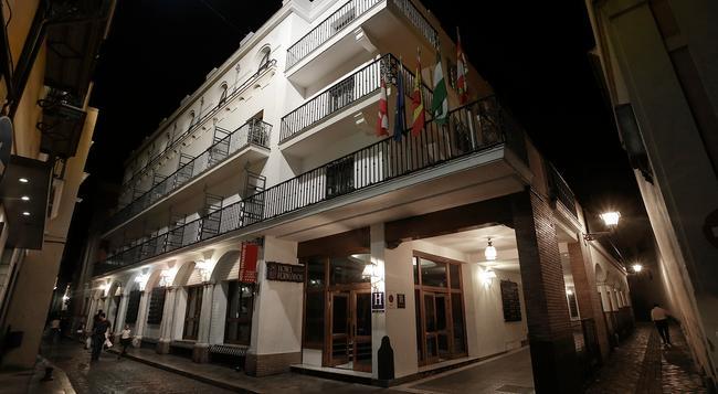 Hotel Fernando III - 塞維利亞 - 建築