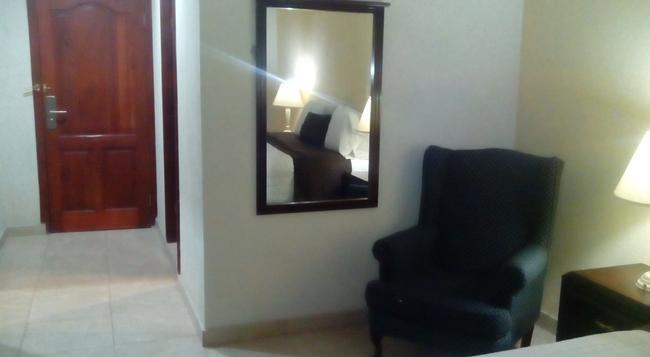 Le Monte Cristo Hotel & Suites - 海地首都太子港 - 臥室