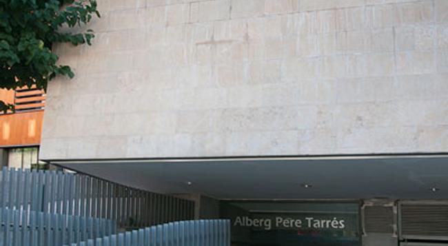 Barcelona Pere Tarrés Hostel - 巴塞羅那 - 建築
