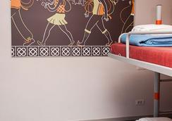 佩雷塔雷斯旅館 - 巴塞隆拿 - 臥室