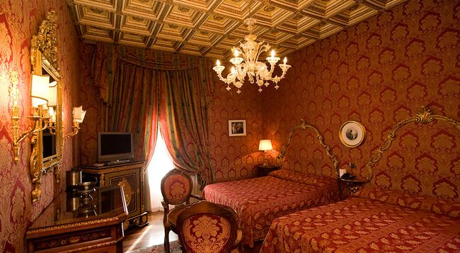 Hotel Des Epoques - 羅馬 - 臥室