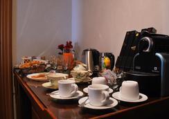 阿提可203號住宿加早餐旅館 - 羅馬 - 酒吧