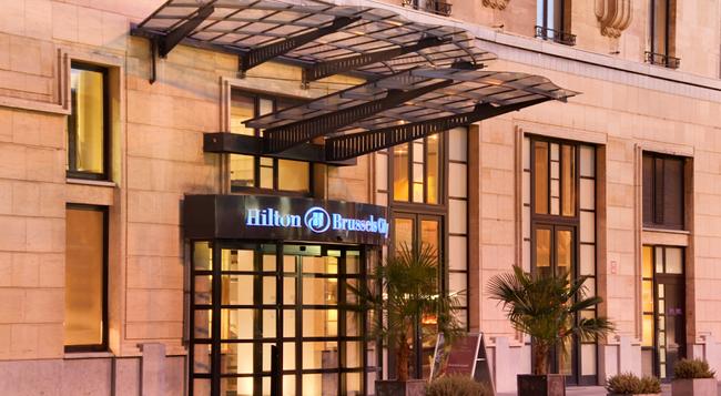 Hilton Brussels City - 布魯塞爾 - 建築