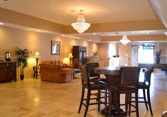 領事館酒店機場/海洋世界/聖地亞哥地區 - 聖地亞哥 - 大廳