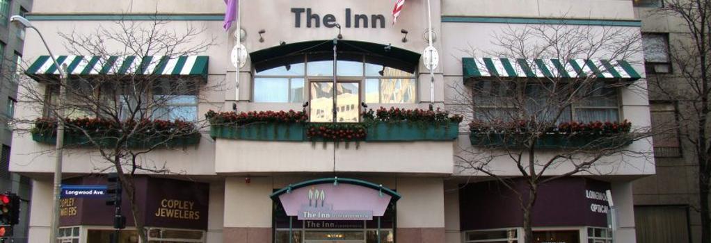 The Inn at Longwood Medical - 波士頓 - 建築