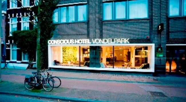 Conscious Hotel Vondelpark - 阿姆斯特丹 - 建築