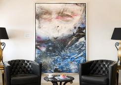 藝術特拉維夫海灘萊昂納多酒店 - 特拉維夫 - 休閒室
