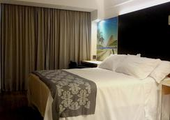 伊帕內瑪競技場酒店 - 里約熱內盧 - 臥室
