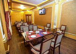 普拉加酒店 - 克拉斯諾達爾 - 餐廳
