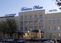 Baikal Plaza