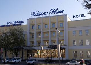 貝加爾湖廣場酒店