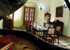 Noc-ac Hacienda Hotel & Spa - 梅里達 - 餐廳