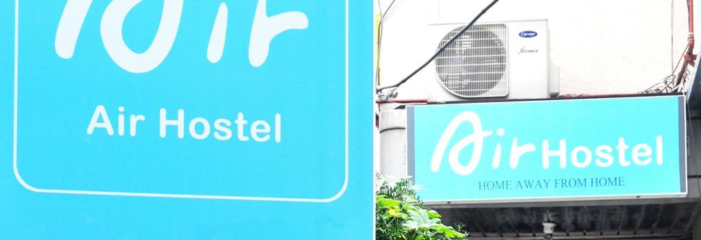 Air Hostel Seoul - 首爾 - 建築