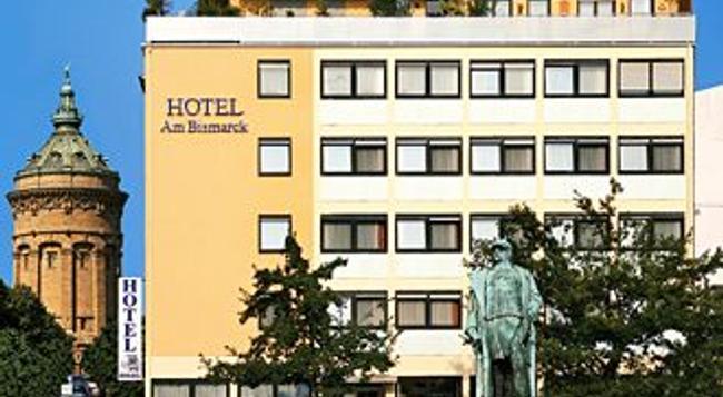 Hotel Am Bismarck - 曼海姆 - 建築