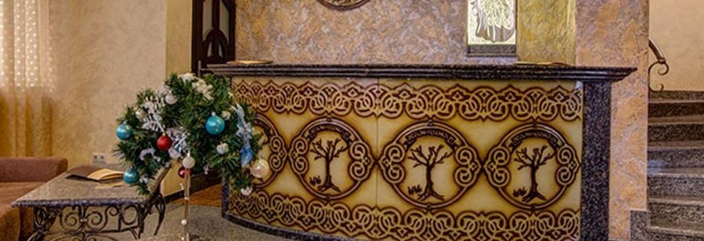 Khan-Chinar Hotel - 第聶伯羅彼得羅斯夫斯克 / 第聶伯羅彼得羅斯夫克 - 櫃檯