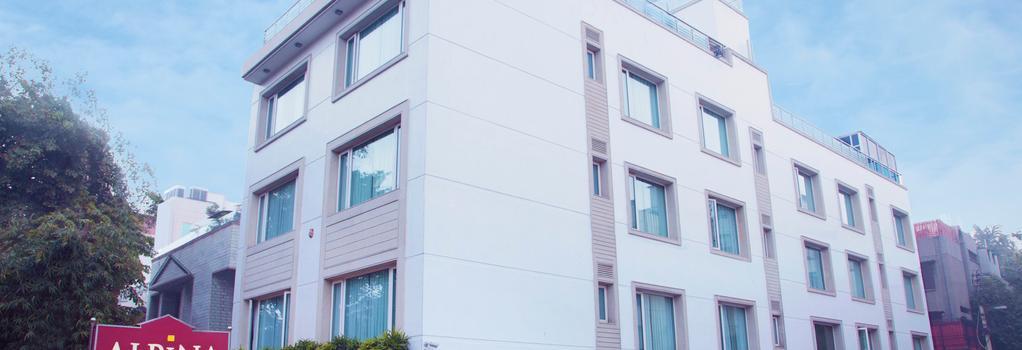Alpina Hotels & Suites - 新德里 - 建築