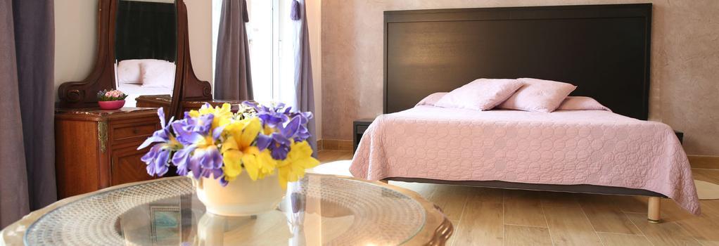 Hôtel Armenonville - 尼斯 - 臥室