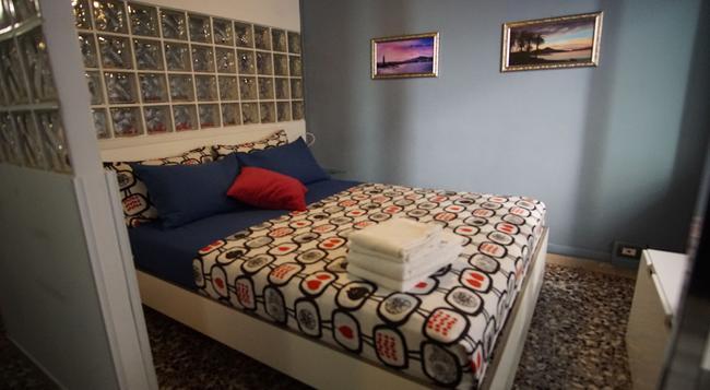 Maison Toledo 24 - 那不勒斯/拿坡里 - 臥室