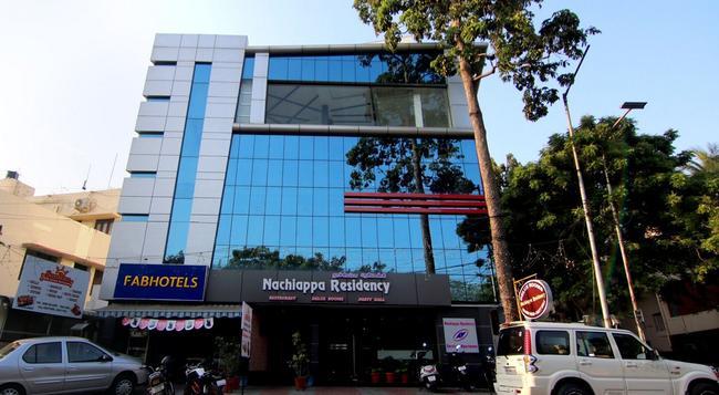 FabHotel Nachiappa RA Puram - 清奈 - 建築