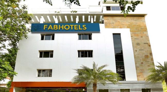 Fabhotel Tanisha Jubilee Hills - 海得拉巴 - 建築
