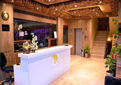 皇家CM巴尼公園極佳酒店 - 齋浦爾 - 大廳
