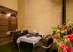 巴格科羅爾日星酒店 - 新德里 - 餐廳