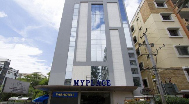 Fabhotel Myplace Kondapur Hicc - 海得拉巴 - 建築