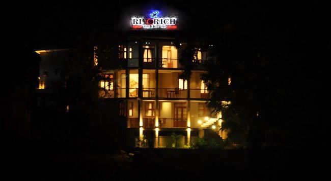 Rivorich Residence Kandy - 康提 - 建築