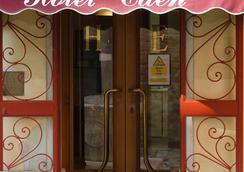Hotel Eden - 威尼斯 - 建築