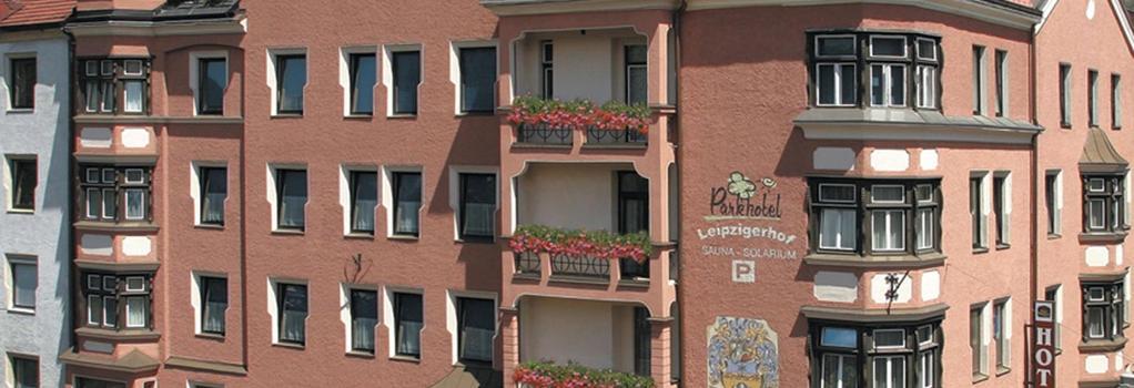 Leipziger Hof Innsbruck - 因斯布魯克 - 建築