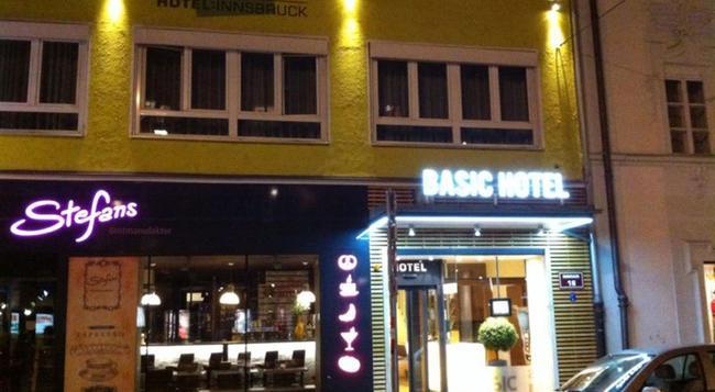 Basic Hotel Innsbruck - 因斯布魯克 - 建築