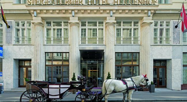 Steigenberger Hotel Herrenhof - 維也納 - 建築