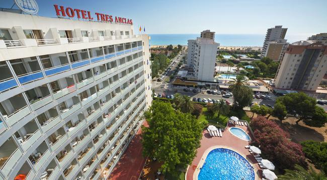 Hotel Tres Anclas - Gandia - 建築