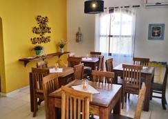 Pousada Do Village - 里約熱內盧 - 餐廳