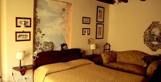 卡薩卡米拉B&B酒店 - 帕多瓦 - 臥室