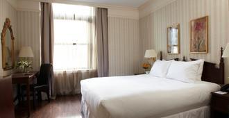 阿瓦隆酒店 - 紐約 - 臥室
