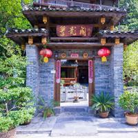 Yangshuo Scenic Mountain Retreat Hotel Entrance
